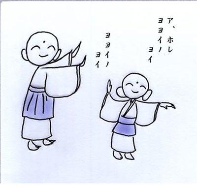 Ojizo1_5